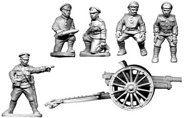 White Russian Field Gun